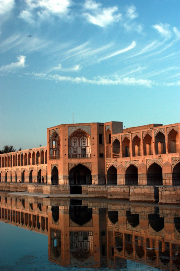 Khaju-bridge-isfahan