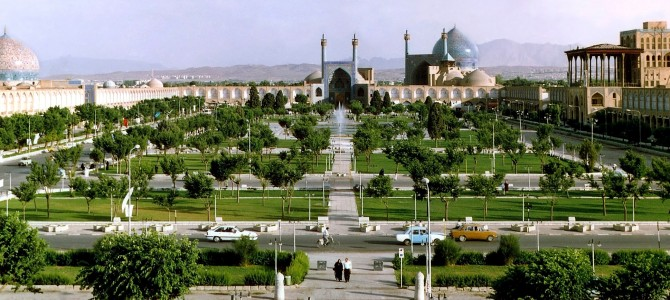 See the Beauty of Iran