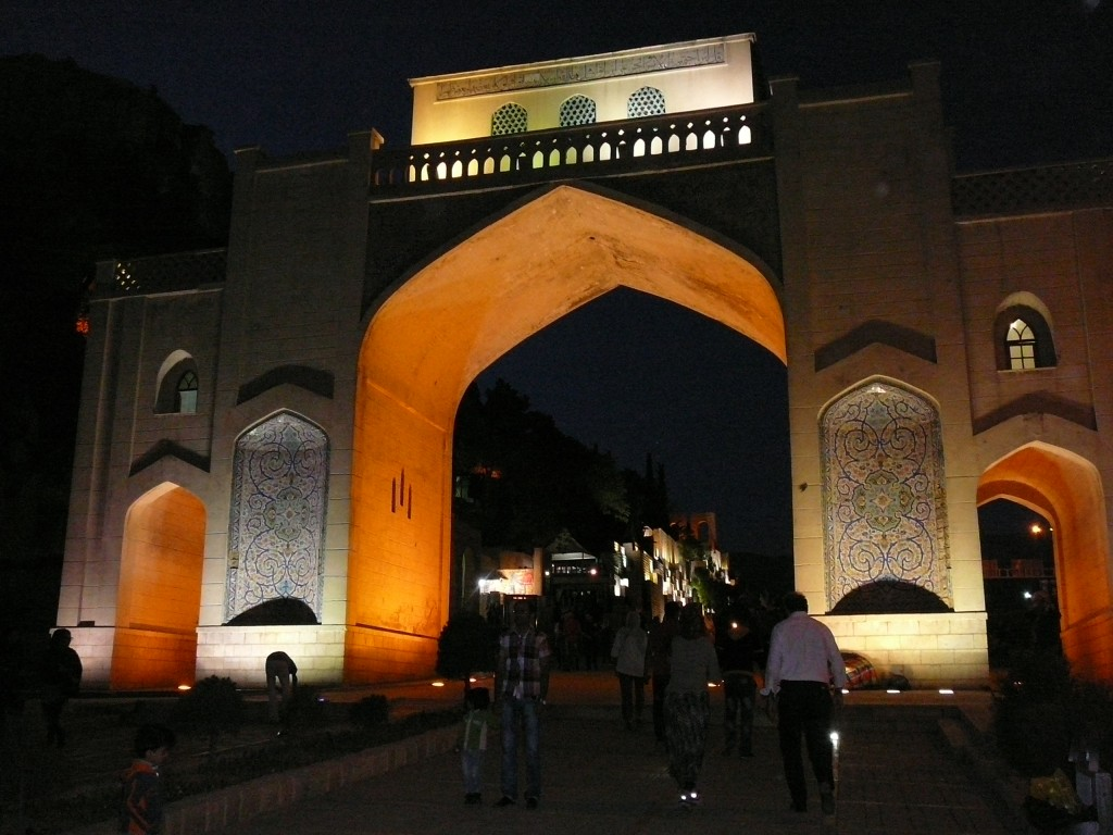 Iran Travelogue - Touring Shiraz at Nite