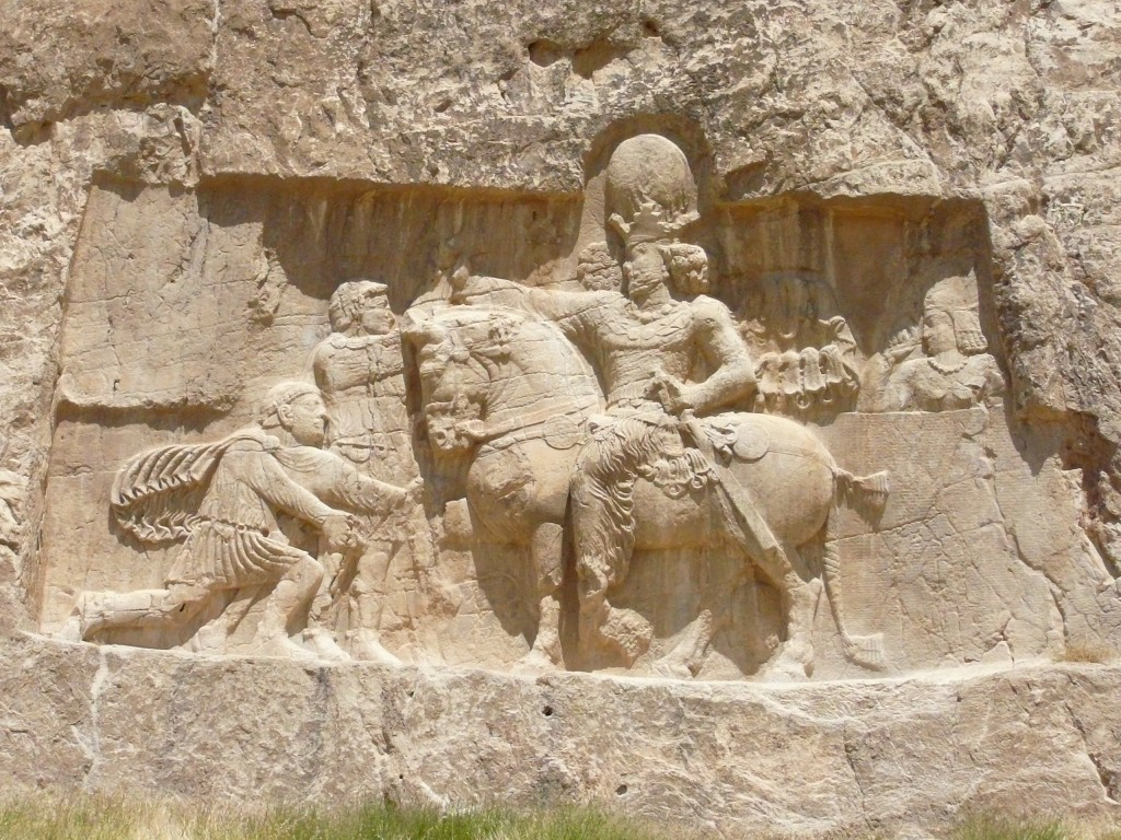 Naqsh-e Rostam, Iran
