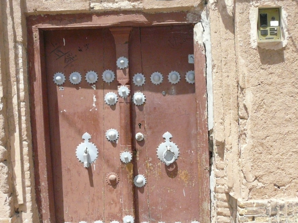 iranian Door Knockers