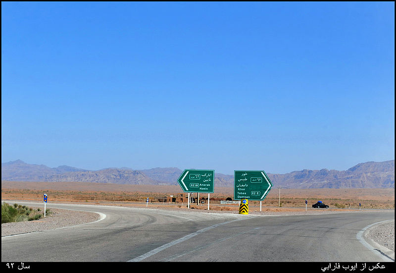 Traveling in Iran