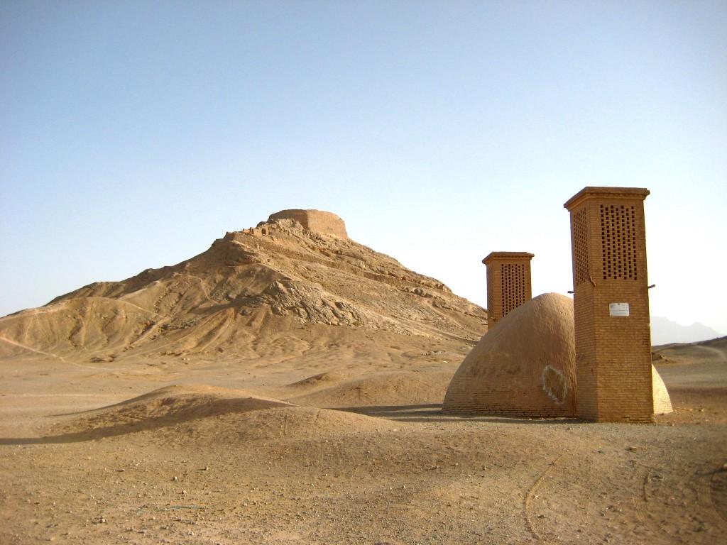 Iranluxurytours.com Towers of Silence, Yazd Iran
