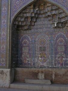 Jameh Mosque in the Imam Square
