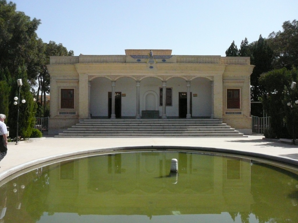 Zoroastrians and The Tower of Silence - Zoroastrian Fire Temple in Yazd Iran