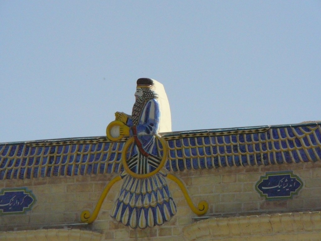 Zoroastrian Fire Temple in Iran