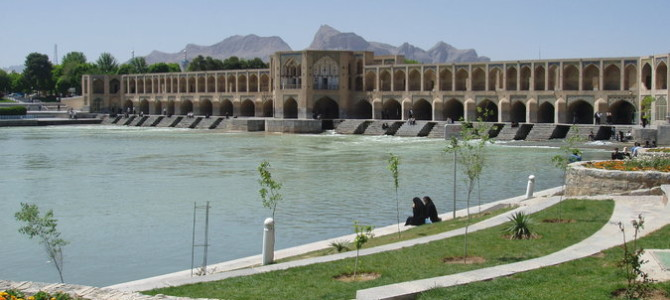 More American Tourists Travel to Iran