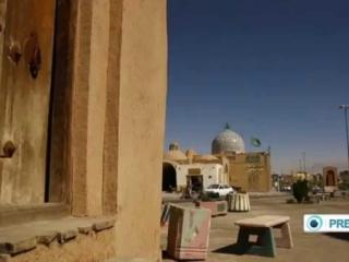 City of Yazd, Iran