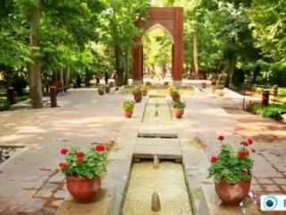 Iran Persian Garden Designs